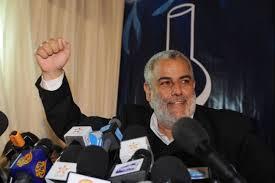 morroco Islamic prime minister