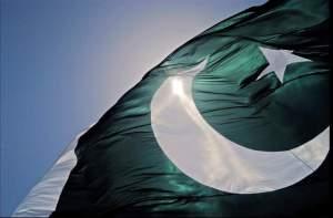 eSearchBook.1228897740.PakistanFlag