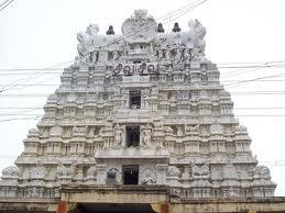 Rammeshwaram Temple