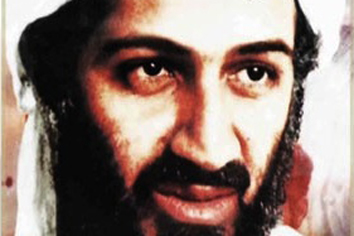 """Inspire"" is an English language online magazine that is published by al-Qaeda in the Arabian Peninsula. Numerous international and domestic extremists motivated by radical interpretations of Islam have been influenced by the magazine and, in some cases, reportedly used its bomb-making instructions in their attempts to carry out attacks"