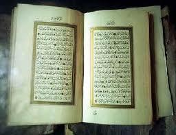Can quran be word of god most intolerant religion can quran be word of god fandeluxe Choice Image